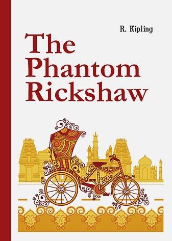 Kipling R. - The Phantom Rickshaw =  Рикша-призрак: сборник рассказов на англ.яз обложка книги