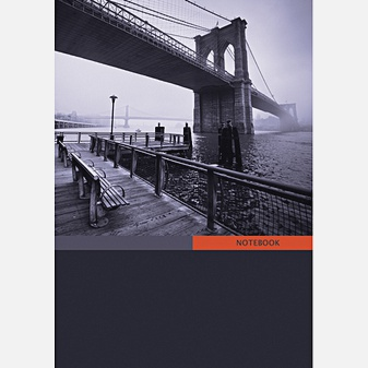 Городской стиль. Мост (А4, 160л.)