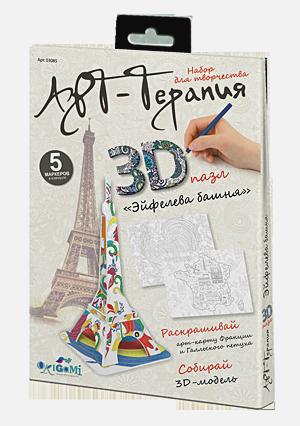 Арт-терапия. 3D-пазл для раскрашивания Эйфелева башня арт. 03085