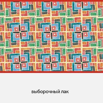 Акварельный орнамент (скрепка, 20л.)