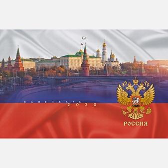Государственная символика. Россия
