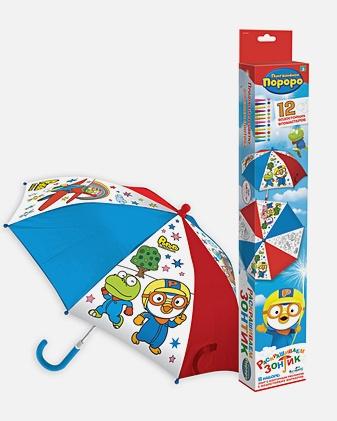Пороро. Зонтик для раскрашивания, арт. 02324