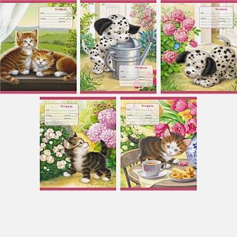 Домашние любимцы (котята и щенки) (линия), 5 видов