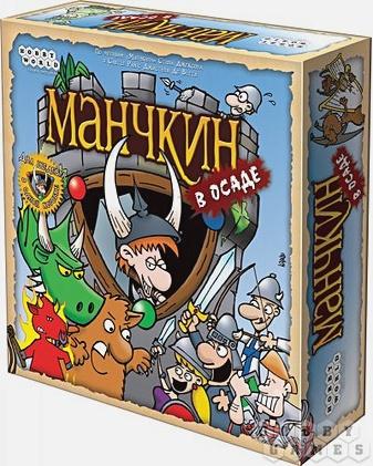 Наст.игр.:МХ.Манчкин в осаде. арт.1260