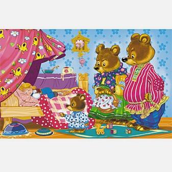Волшебный мир.Три медведя