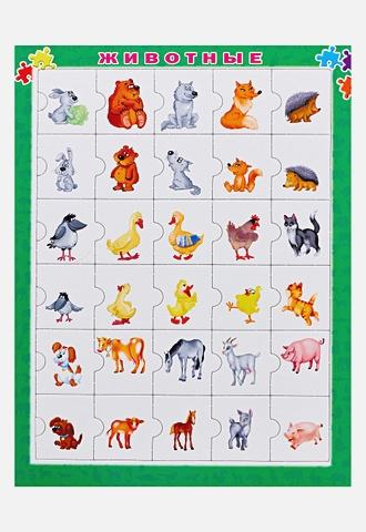 Дмитриева В.Г. - Животные обложка книги