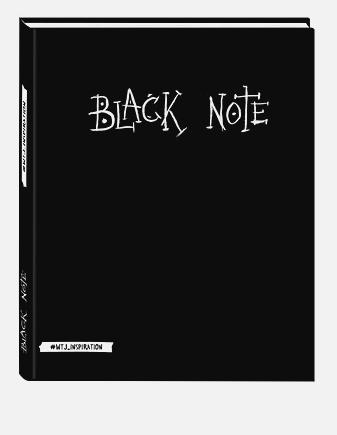 Комплект. Black Note. Альбом для рисования на черной бумаге + Комплект из 2-х белых ручек и белого карандаша WTJ_INSPIRATION