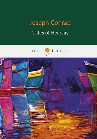 Conrad J. - Tales of Hearsay = Сборник: Черный штурман, Князь Римский, Душа воина, История: на англ.яз обложка книги