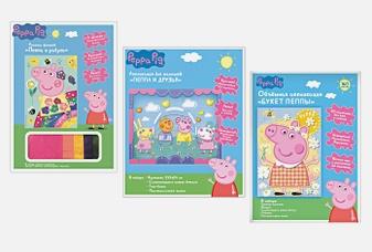 Свинка Пеппа - Набор для творчества, Свинка Пеппа_4 обложка книги