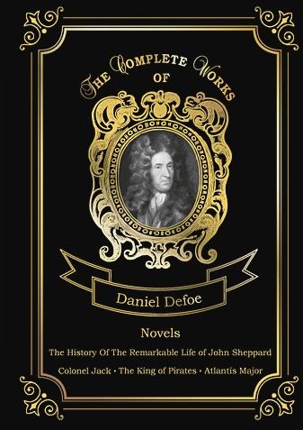 Defoe D. - Novels = Рассказы. Т. 5: на англ.яз обложка книги