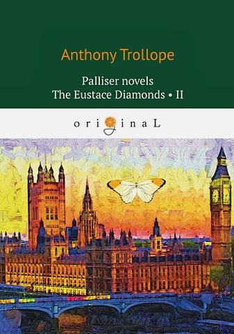 Trollope A. - Palliser novels. The Eustace Diamonds 2 = Бриллианты Юстаса 2: на англ.яз обложка книги