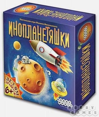Наст.игр.:МХ.Инопланетяшки, арт.1527