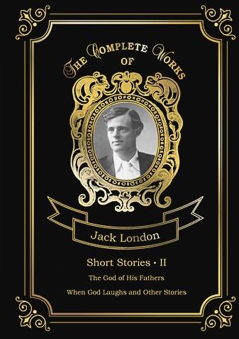 London J. - Short Stories II = Сборник рассказов 2. Т. 21: на англ.яз обложка книги