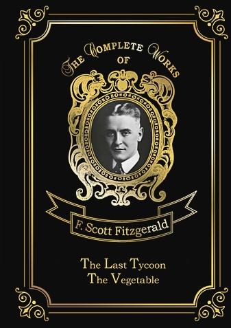 Fitzgerald F.S. - The Last Tycoon & The Vegetable = Последний магнат и Размазня: на англ.яз обложка книги