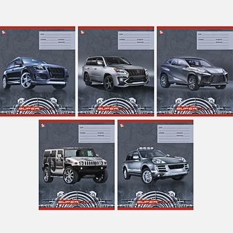 Крутые автомобили (линия) 18л, 5 видов