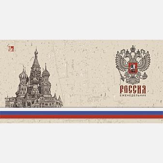 Государственная символика. Кремль