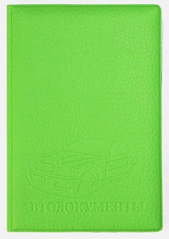 Обложка на автодокументы ПВХ Зеленая