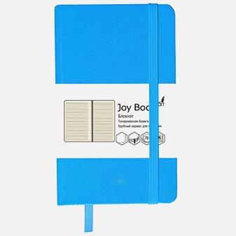 Joy Book. Лазурно-голубой (А6- 96л)