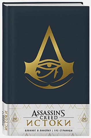 Блокнот Assassin's Creed в эко-коже Синий