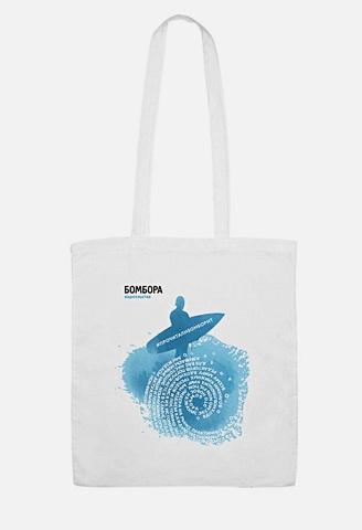 Холщовая сумка Бомбора
