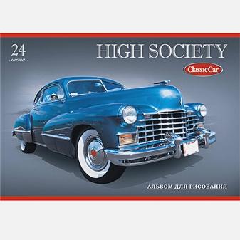 Авто (Classic car)