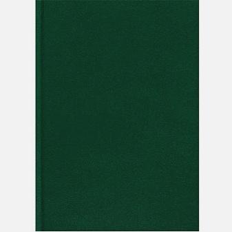 Зеленый (недатированный А6)
