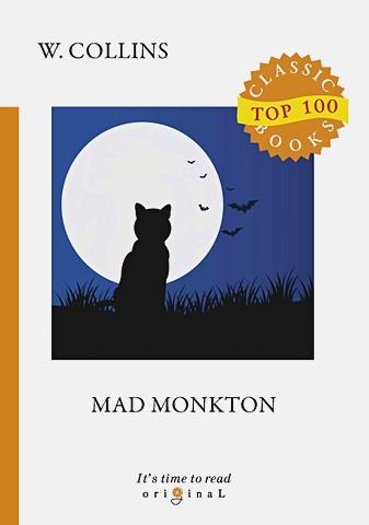Collins W. - Mad Monkton = Безумный Монктон: на англ.яз обложка книги