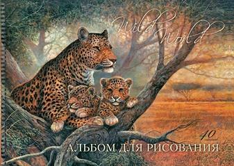 Саванна. Леопарды