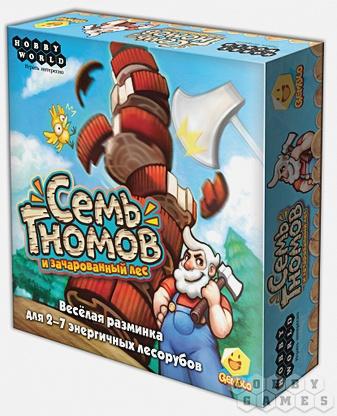 Настольная игра «Семь Гномов и Зачарованный лес»