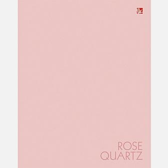 Цвета года. Розовый кварц А5 96л.