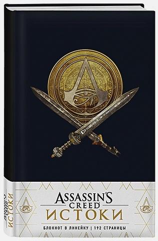 Блокнот Assassin's Creed Медаль