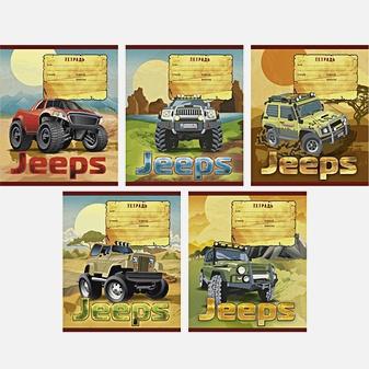 Суперавто (Jeeps) (линия), 5 видов