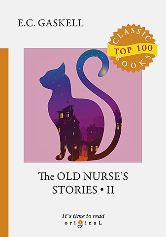 Gaskell E.C. - The Old Nurse's Stories 2 = Рассказы старой няни 2: на англ.яз обложка книги