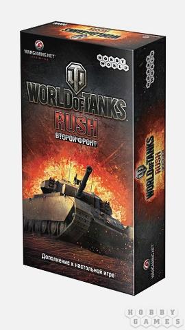 Наст.игр.:МХ.World of Tanks Rush. Второй Фронт (2-е рус. изд.), арт. 1342.
