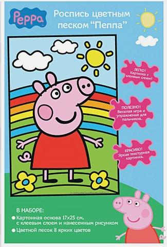 """Peppa Pig - Росп.цв. песком""""ПЕППА"""",17x25см, ТМ Peppa Pig обложка книги"""