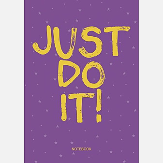 Сделай это!