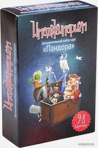 Наст.игр.: Cosmodrome.  Имаджинариум Доп.карточки. Пандора.арт.11741