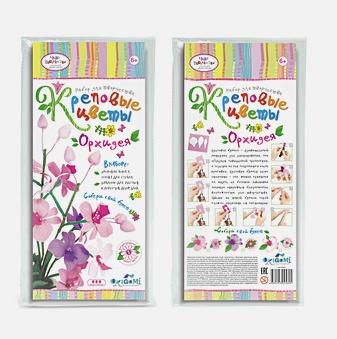 Чудо-Творчество. Креповые цветы своими руками. Орхидея