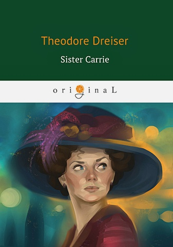 Dreiser T. - Sister Carrie = Сестра Кэрри: роман на англ.яз обложка книги
