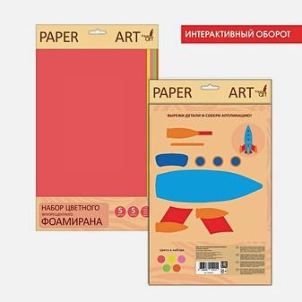 Paper Art. Неоновые цвета. Интерактив. 1мм