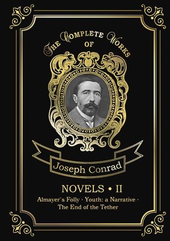Conrad J. - Novels 2 = Новеллы 2: Каприз Олмейера, Юность и Конец троса: на англ.яз обложка книги