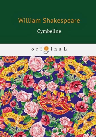 Shakespeare W. - Cymbeline = Цимбелин: на англ.яз обложка книги