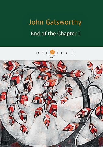 Galsworthy J. - End of the Chapter 1 = Конец главы 1: книга на английском языке обложка книги