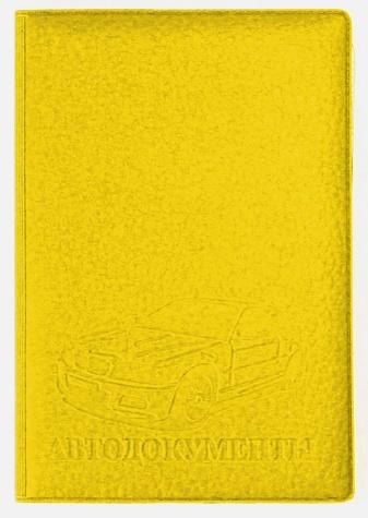 Обложка на автодокументы ПВХ Желтая