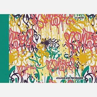 Яркие граффити