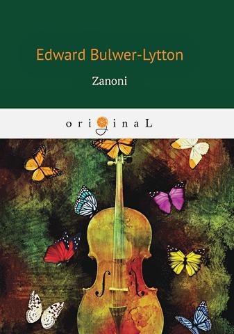Bulwer-Lytton E. - Zanoni = Занони: на англ.яз обложка книги
