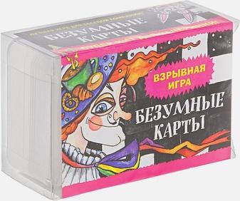 Ирина Парфенова - Безумные карты  обложка книги