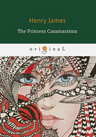 James H. - The Princess Casamassima = Княгиня Казамассима: на англ.яз обложка книги