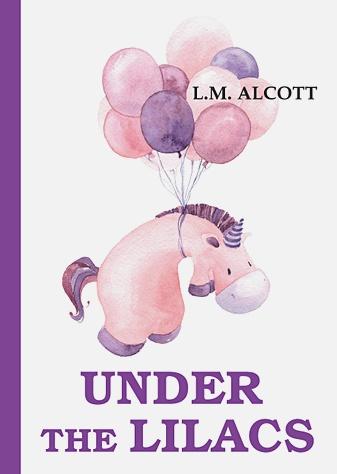 Alcott L.M. - Under the Lilacs = Дом под сиренями: на англ.яз обложка книги