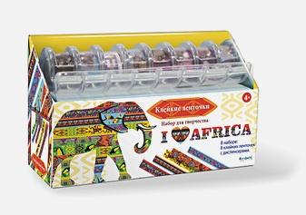 Скрапбукинг. Ленты. Я люблю Африку. 8 шт (1. 2см*2. 8 м) в диспенсере арт. 02049
